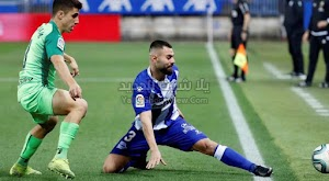 ديبورتيفو ألافيس يتجنب الخساره من امام فريق ليغانيس بالتعادل الاجابي في الدوري الاسباني