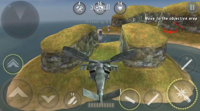 لعبة حرب الهليكوبتر