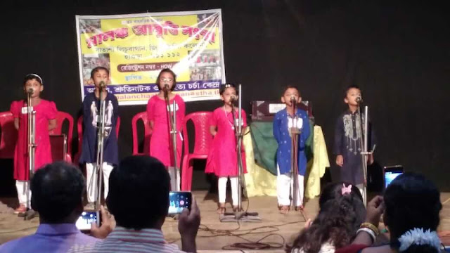 Annual Cultural Program Of মালঞ্চ আবৃত্তি সংস্থা, 2019
