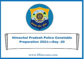 Himachal Pradesh Police Constable Preparation 2021=>Day -20