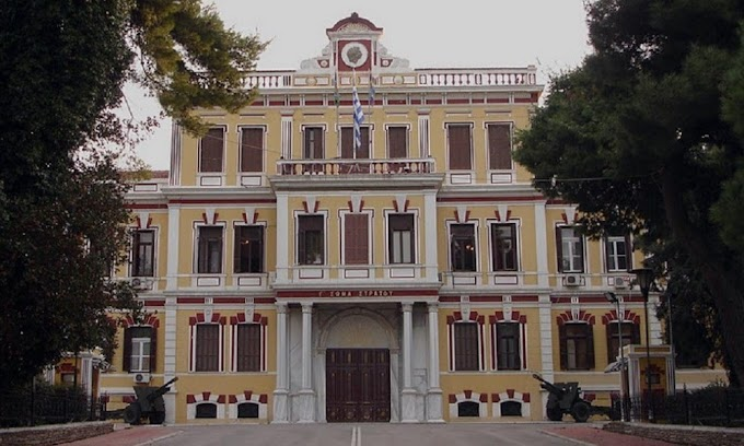 Ωράριο Λειτουργίας Στρατιωτικού Πρατηρίου Θεσσαλονίκης