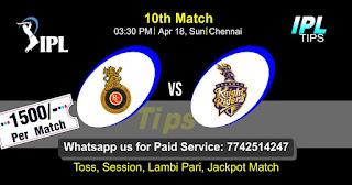 IPL T20 Kolkata Knight Riders vs Royal Challengers Bangalore 10th Match Who will win Today? Cricfrog