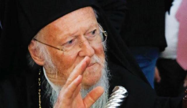 Βαρθολομαίος: Δρομολογεί εκλογή νέων ποιμεναρχών!