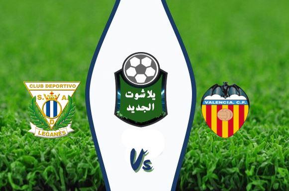 نتيجة مباراة فالنسيا وليغانيس اليوم 22-09-2019 الدوري الاسباني