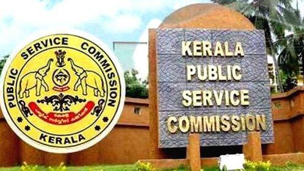 News, Kerala, Thiruvananthapuram, PSC, Politics, Pinarayi Vijayan, PSC should be dissolved-Yuva Morcha