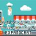 إنشاء متجر إلكتروني في أقل من دقيقة والربح منه عن طريق منصة Expandcart