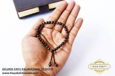 Jual Gelang Kayu Kalimasada