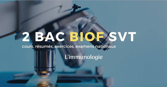 PDF : Cours N°1 Moyens d'aide du système immunitaire - 2 bac biof svt