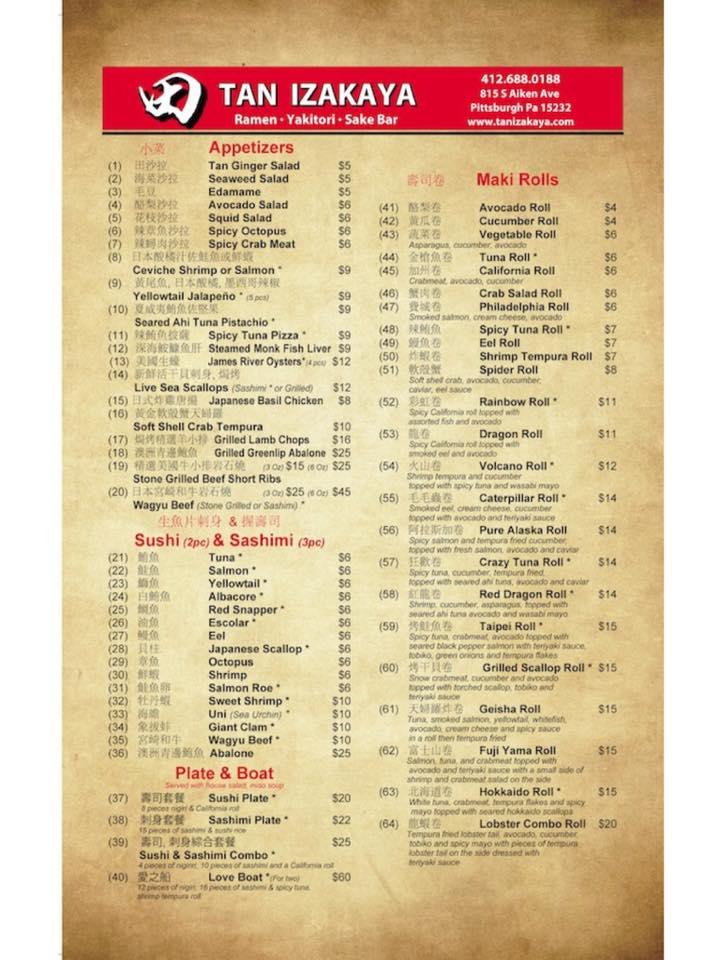 Pennsylvasia first look at tan izakaya menu for Asian cuisine grimes ia menu