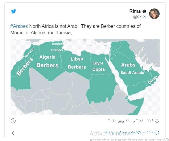 حملة  تويترعرب خليج شمال افريقيا
