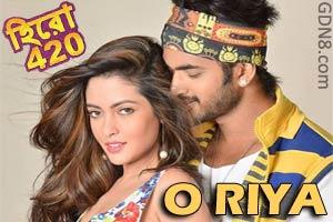 O RIYA - Hero 420 - Om & Riya Sen