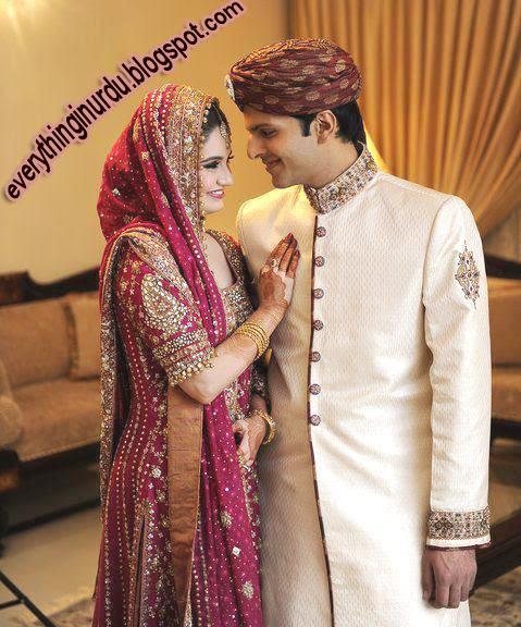 Urdu Muslim Groom Seeking Bride 91