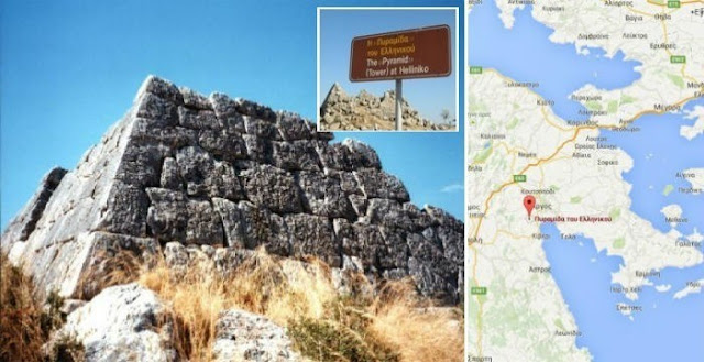 Η άγνωστη πυραμίδα του Ελληνικού