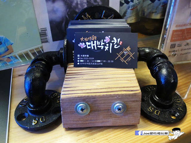 IMG 0738 - 【台中美食】大發炸雞 | 超好吃的韓式沾料炸雞,每一口都很啾C,還有韓式熱炒也令人驚艷啊!