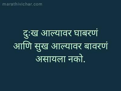 shayri in marathi