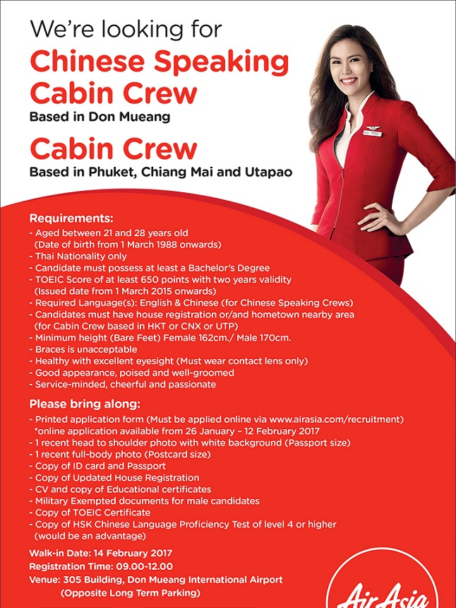 Fly gosh thai air asia cabin crew recruitment walk in for Cabin crew recruitment 2017