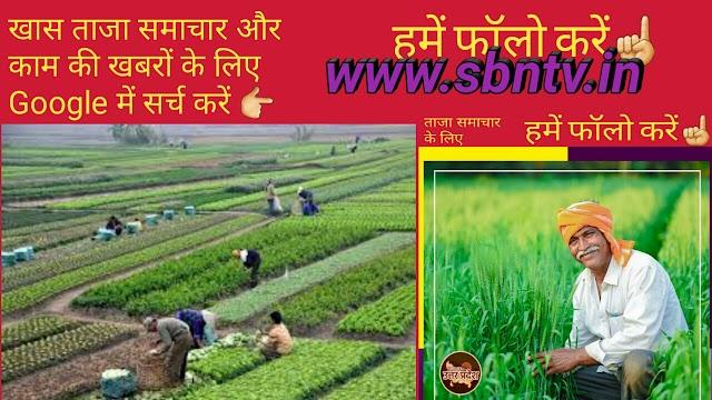Modi ji ki nayi yojna   सरकार ने कृषि क्षेत्र में सुधार और किसानों की आय बढाने के लिए दो अध्यादेशों को भी मंजूरी दी