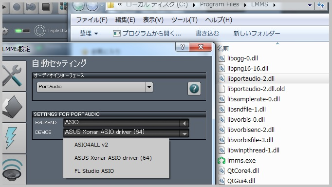 Portaudio windows precompiled