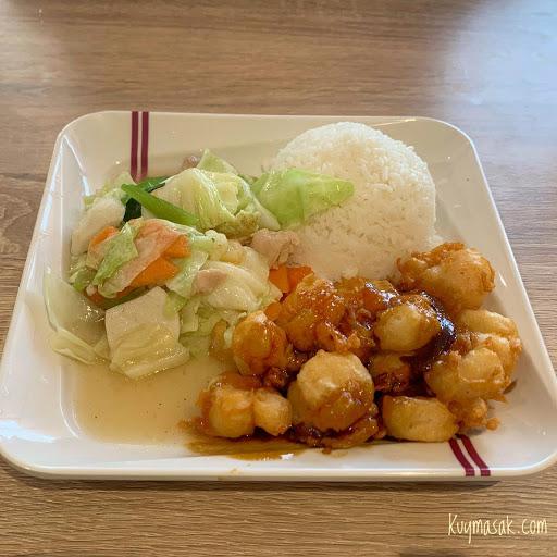 Review Nasi Ayam Teriyaki By Solaria Kuymasak