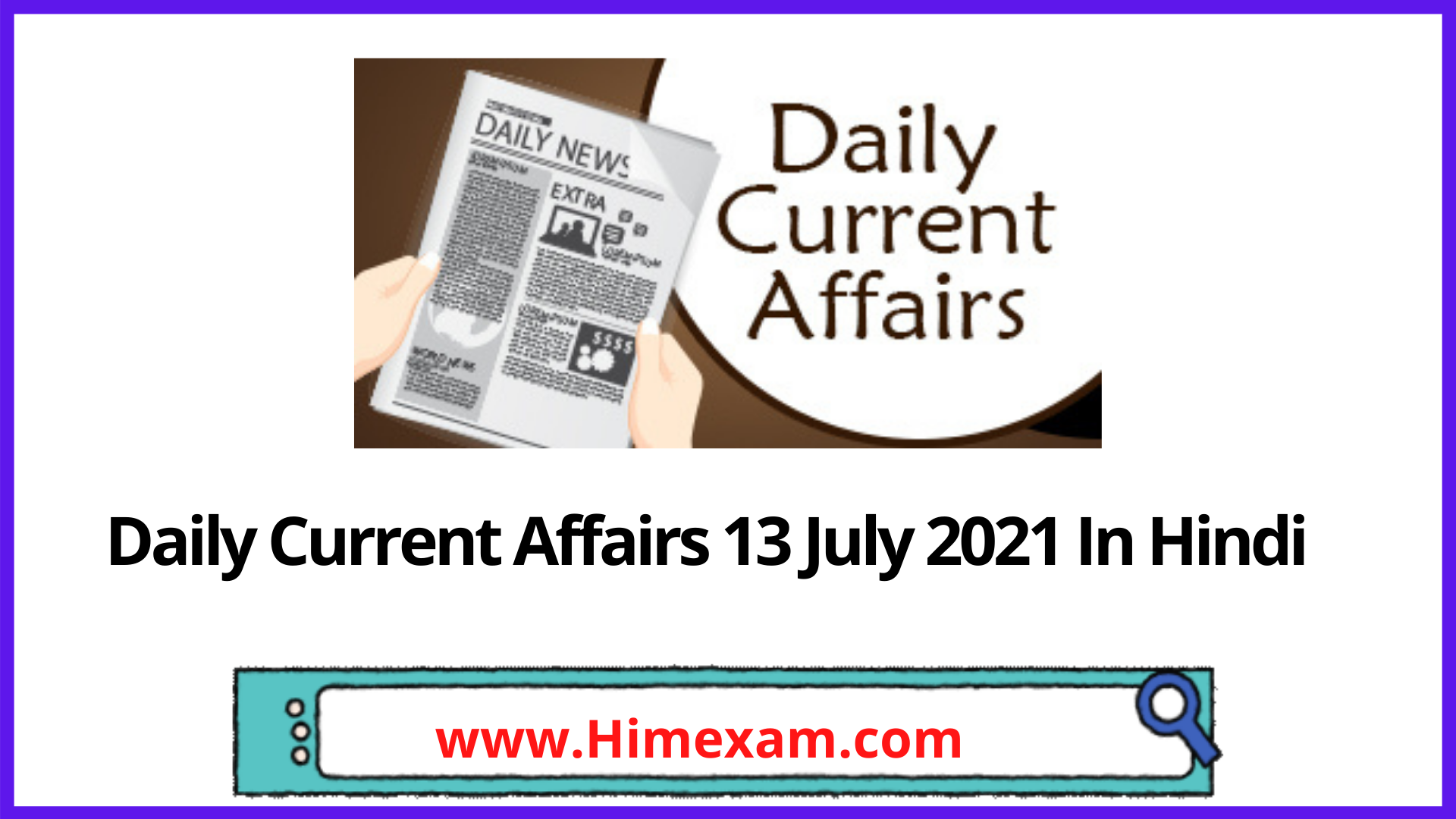 Daily Current Affairs 13 July 2021 In Hindi