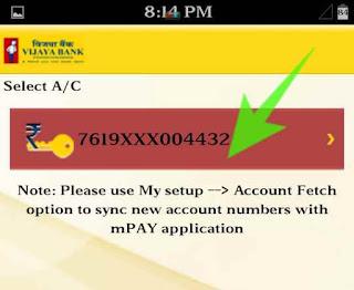 Mobile banking se recharge kaise kare 4