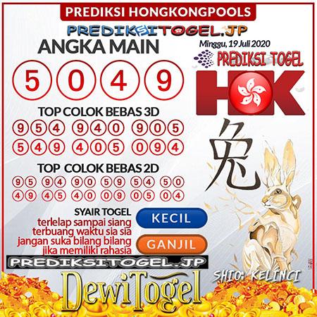 Prediksi Dewi Togel Hongkong HK Minggu 19 Juli 2020