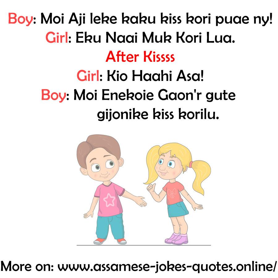 assamese funny girlfriend joke