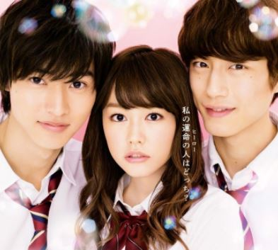 Profil Kento Yamazaki : si Charming Pendatang Baru