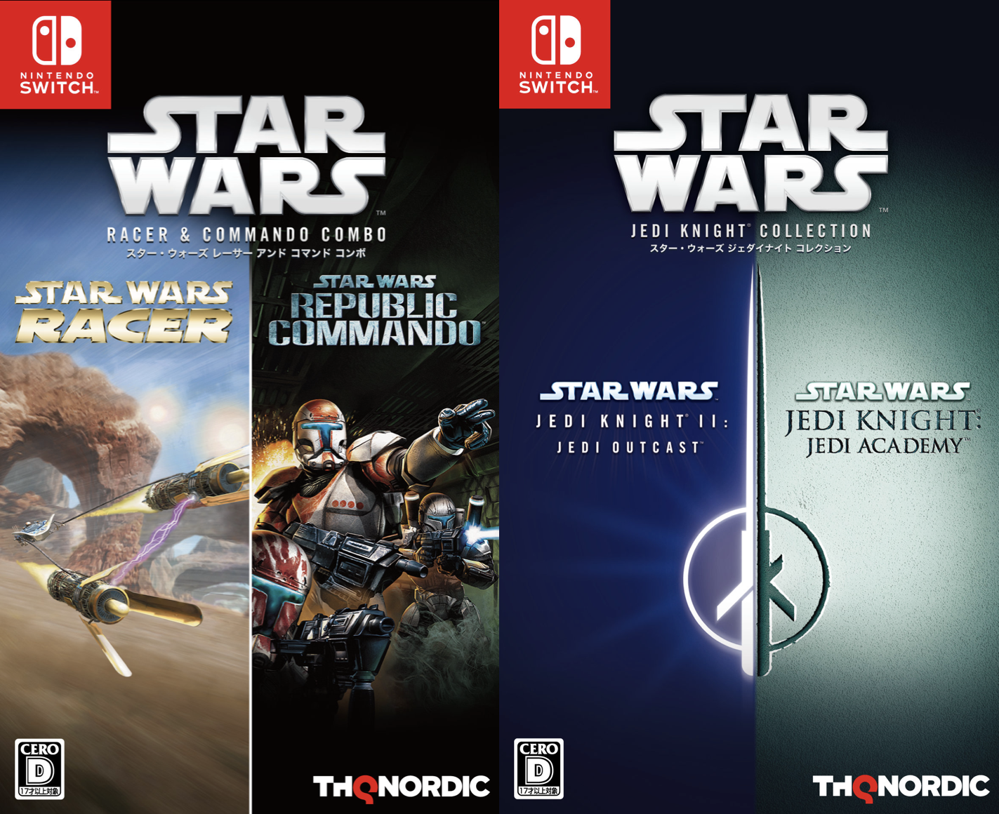 Star Wars Combo Packs Hitting Switch in Japan this December