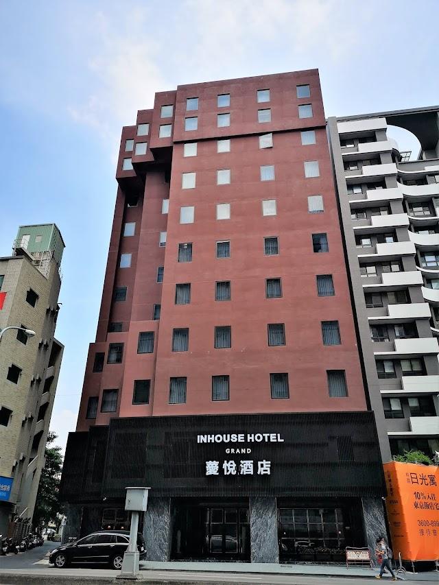 台中住宿:薆悅酒店性價比高到讓我吃驚....