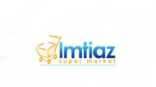 jobs@imtiaz.com.pk - Imtiaz Super Market Jobs 2021 in Pakistan