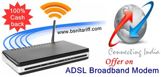 100% cashback on ADSL modems for broadband plan customers