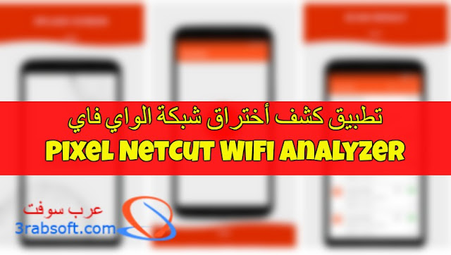 flagbd, flagbd.com, how to check wifi users, how to block people from using your wifi, tp link, block, see who is using my wifi, router, see who is using your wifi, mac adress, wifi, android, no root, fing, how to block any user on wifi, d link, netgear, access control, block and unblock WiFi user, How to Kick People OFF Your WiFi Network, Find & Block, tp link wifi user block, how to block unknown wifi user on tp-link, who is using my wifi connection, know who is using my wifi tp link, iphone, ios