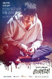 Zombie Detective Drama Korea Terbaru Choi Jin-hyuk