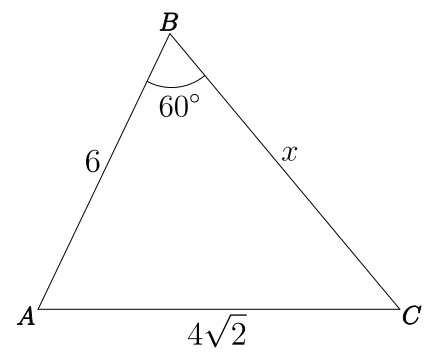 Demonstração da Lei dos Cossenos através do Teorema de Pitágoras - Exercício 2