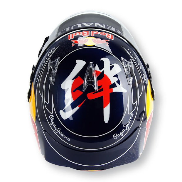 Racing Helmets Garage Arai Gp-6 .vettel Japan 2011