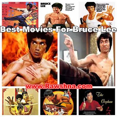 شاهد افضل افلام بروسلي على الإطلاق  شاهد قائمة افضل 10 افلام بروسلي على مر التاريخ معلومات عن بروسلي | Bruce Lee