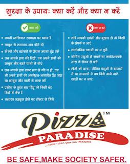 Pizza PARADISE'S, Jaunpur, recent,