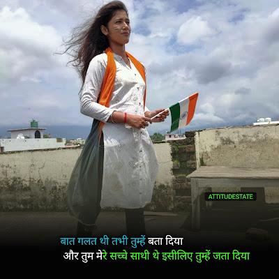 Deshbhakti Quotes, Status, Shayari, Poetry & Thoughts Hindi