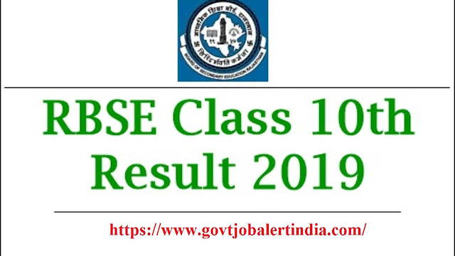 Rajasthan Board 10th Result 2019 Live Now: Get Class 10th Results at rajeduboard.rajasthan.gov.in