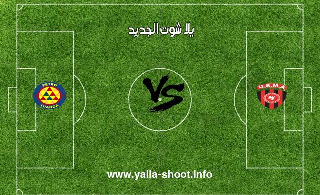 نتيجة مباراة اتحاد الجزائر وبيترو اتلتيكو اليوم السبت 7-12-2019 يلا شوت الجديد في دوري أبطال أفريقيا