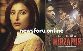 Mirzapur Web Series Review in Hindi  - मिर्ज़ापुर वेब सीरीज कैसा बना ?
