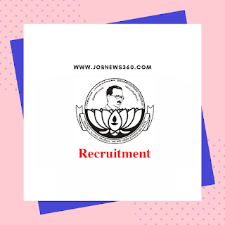 Bharathidasan University Recruitment 2019 for Senior Research Fellow (SRF)