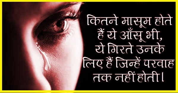 sad boy images with quotes in hindi Download For HD