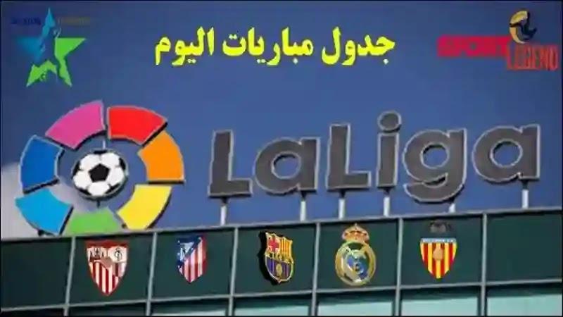 موعد هيسكا وسلتا فيغو 07 -03-2021 في الدوري الاسباني