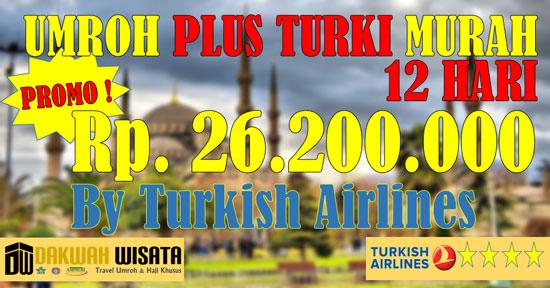 Paket Umroh Plus Turki 2017 Wisata Islami Keluarga !