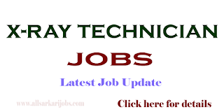 X-ray Technician Jobs in  Government Medical College Jammu