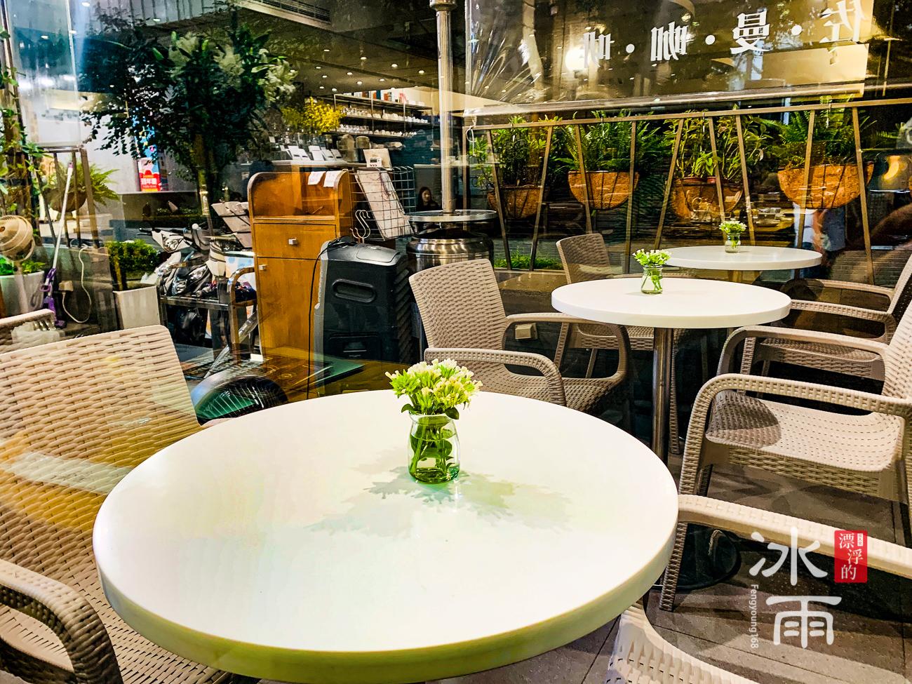 佐曼咖啡Jumane Cafe|戶外座位