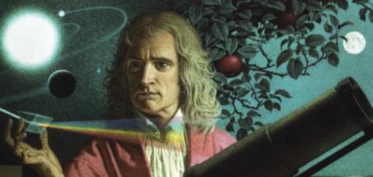 معلومات عن نيوتن