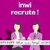 شركة إنوي توظف عدة محاسبيين بالدار البيضاء